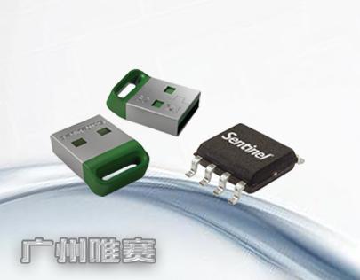 芯片锁及微型锁
